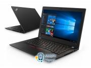 Lenovo Thinkpad x280 i5-8250U/8GB/256/Win10P FHD (20KF001RPB) EU