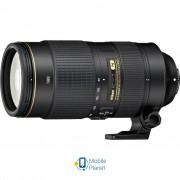 Nikon 80-400mm f/4.5-5.6G ED AF-S VR (JAA817DA)