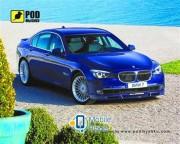 Podmyshku BMW 7