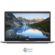 Dell Inspiron 7570 (I75TU716S3DW-119)