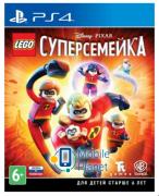 Lego Суперсемейка RUS (PS4)