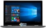 Dell Inspiron 13 (5379) 2-в-1 (I5358S2NIW-63G)