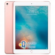 Apple iPad Pro 9.7 Wi-Fi 32GB Rose Gold (MM172) Apple Certificate Refurbished