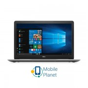 Dell Inspiron 5770 (i5770-5463SLV-PUS)