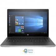 HP ProBook 430 G5 (4QW07ES)