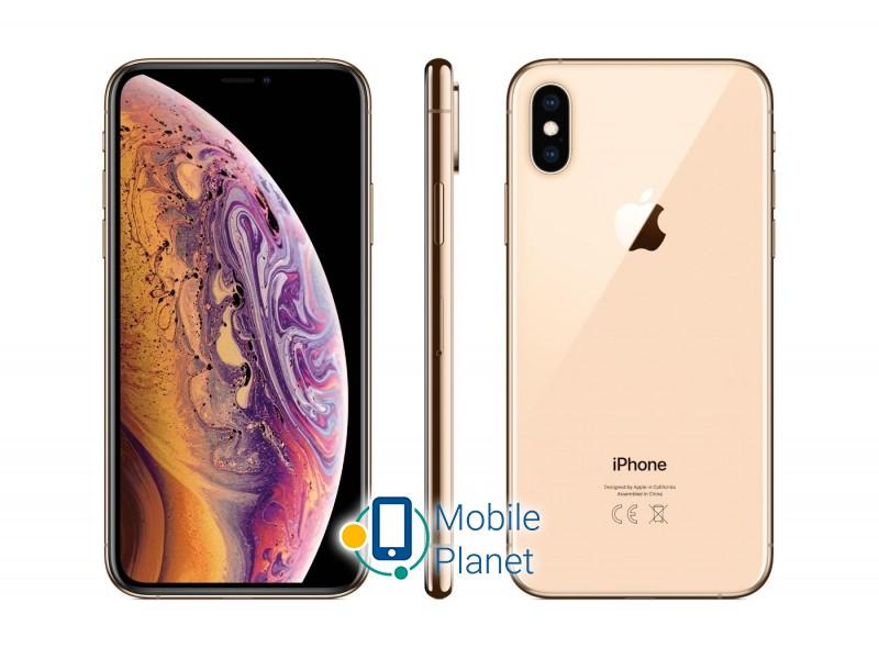 apple-iphone-xs-256gb-gold-857591.jpg