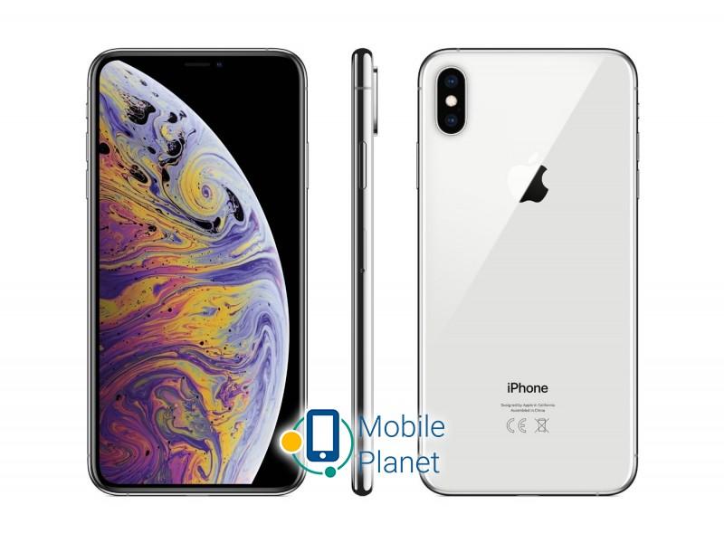 apple-iphone-xs-max-64gb-silver-857911.jpg