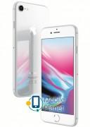 Apple iPhone 8 256GB Silver (MQ7G2) CDMA
