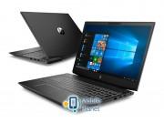HP Pavilion Gaming i5-8300H/8G/256PCIe/W10 1050Ti (15-cx0000nw(4UG25EA)-White)