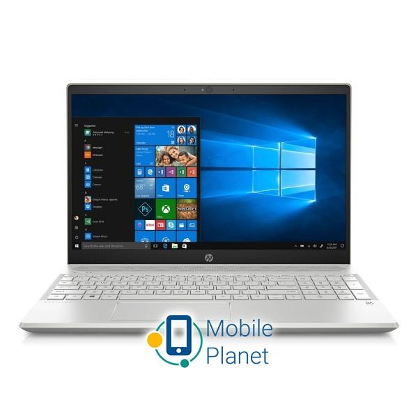 Hp-Pavilion-Laptop-15-cs0051cl-4bv55ua-85679.jpg
