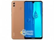Huawei Y Max 4/128GB Dual Amber Brown Europe