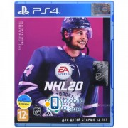 NHL20 (PS4) UA