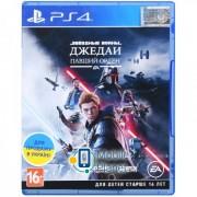 Star Wars: Джедаи Павший Орден (PS4) UA
