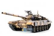 Танк на радиоуправлении 1:16 Heng Long T-90 с пневмопушкой и и/к боем (Upgrade) (HL3938-1UPG)