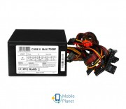 iBOX Cube II 700W Black Edition (ZIC2700W12CMFA) EU