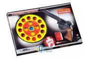 Игрушечный пистолет EDISON Target Game 28см 8-зарядный с мишенью и пульками (485/22) (ED-0485220)