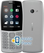 Nokia 210 DS 2019 Grey Госком