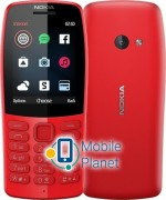 Nokia 210 DS 2019 Red Госком