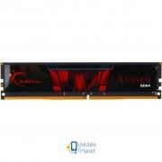 DDR4 16GB 2666 MHz AEGIS Black G.Skill (F4-2666C19S-16GIS)