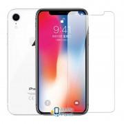 Защитное стекло Mocolo для Apple iPhone XR (6.1