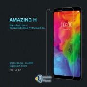 Защитное стекло Nillkin Anti-Explosion Glass (H) для LG Q7 / LG Q7+ / LG Q7 alpha (1 цвет) цвет прозрачное (Бренд Nillkin) (00000026137_1)