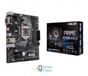 ASUS PRIME H310M-R R2.0 EU