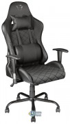 Trust GXT 707 Resto Gaming Chair Black (23287)