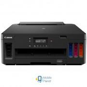 Струйный принтер Canon PIXMA G5040 (3112C009)