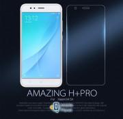 Защитное стекло Ultra Tempered Glass 0.33mm (H+) для Apple iPad mini 4 (картонная упаковка), (Прозрачный) (00000018025_1)