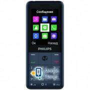 Philips E169 Xenium (dark grey) Госком