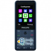 Philips E169 Xenium (dark grey) Госком