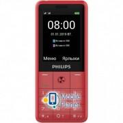Philips E169 Xenium (red) Госком