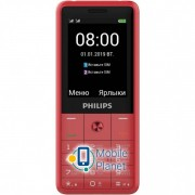 Philips E169 Xenium (red) Госком