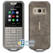 Nokia 800 DS LTE Sand Госком