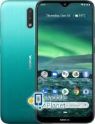 Nokia 2.3 2/32Gb DS Green Госком