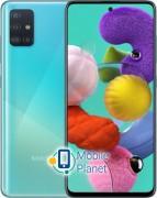 Samsung Galaxy A51 2020 Duos 128Gb Blue (SM-A515FZBWSEK) Госком