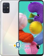 Samsung Galaxy A51 2020 Duos 128Gb White (SM-A515FZWWSEK) Госком