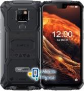 Doogee S68 Pro Black Госком
