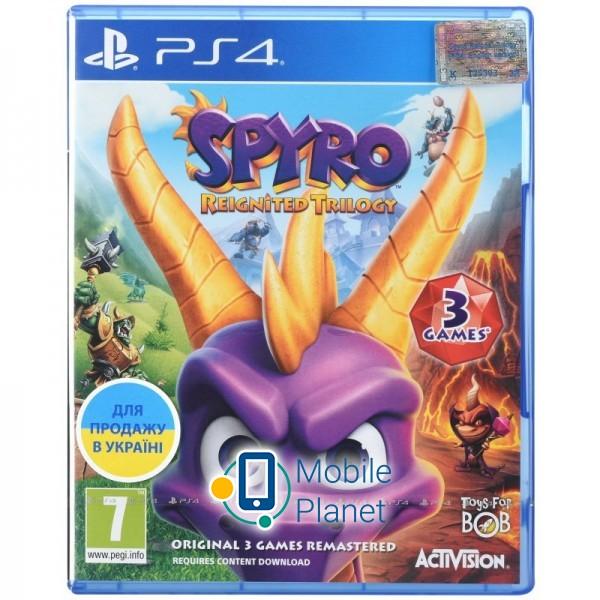 activision Spyro Reignited Trilogy (PS4) UA