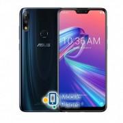 ASUS ZenFone Max Pro M2 4/64GB Midnight Blue