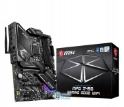 MSI MPG Z490 GAMING EDGE WIFI EU