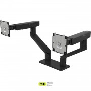 DELL Dual Monitor Arm – MDA20 (482-BBDL)