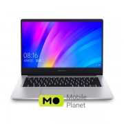 Xiaomi RedmiBook 14 II i5 10th 8/512Gb/MX350 Silver (JYU4270CN)